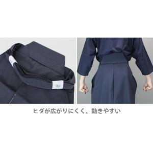 剣道袴 TRテトロン剣道袴 3色 (紺・白・黒) 16〜28号 内ひだ縫製|budogutozando|06