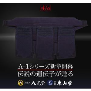 剣道 垂 A-1α 垂 剣道具・剣道防具・垂・単品|budogutozando