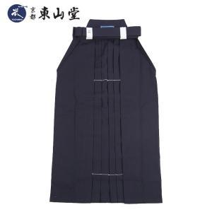 八光印 テトロン袴 紺色