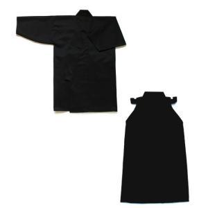 最高級ポリエステル 居合道着 上衣・袴セット|budogutozando