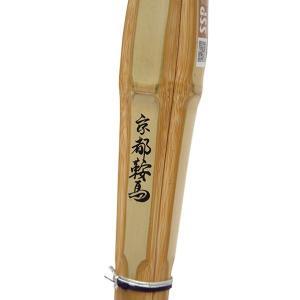 剣道 竹刀 竹のみ 真竹実戦型 「京都鞍馬(くらま)」 39男子 ※竹のみの商品です※ 柄の太さ3種類 選択肢によって金額が変わります budogutozando