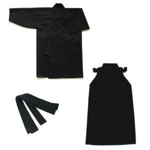 最高級ポリエステル 居合道着 上衣・袴・帯3点セット|budogutozando