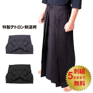 剣道袴 新!上製 テトロン袴  紺 16号 17号 18号 19号 20号 21号 22号 23号 24号 25号 26号 27号 28号|budouenshop