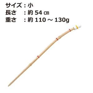 剣道 薙刀先竹 先皮付き 子供サイズ 小学校低学年まで使用可能 剣道着/防具/竹刀/小手なら武道園