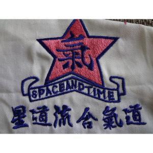 剣道 当店で購入した剣道着・袴(はかま)にお好きな画像を刺繍をいたします!! 剣道着/防具/竹刀/小手なら武道園 P12Sep14|budouenshop