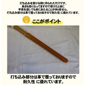 剣道打込棒 (82cm) 剣道着/防具/竹刀/小手なら武道園|budouenshop