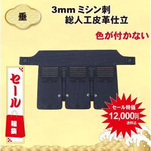 送料無料 3mmミシン刺し総人工皮革 剣道防具垂れ 防具単品 垂 年末セール |budouenshop