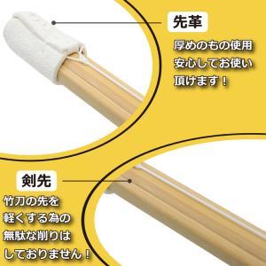 剣道 竹刀 特上普及型黒白吟風柄仕組完成品 1...の詳細画像1