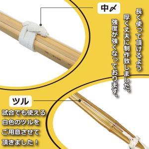 剣道 竹刀 特上普及型黒白吟風柄仕組完成品 1...の詳細画像2