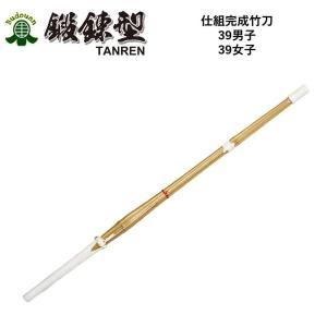 剣道 竹刀 鍛練型黒白柄 39サイズ 仕組竹刀  ご注文後に無料に訂正致します。5本以上購入送料無料...