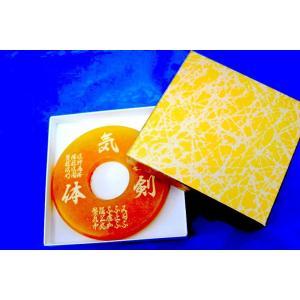 剣道ツバ ギフト箱 剣道/竹刀/武道園/剣道着/ツバ budouenshop 02