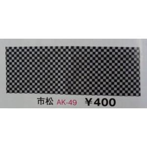 剣道 面手拭い 市松柄  巾:35cm×長さ:98cm|budouenshop