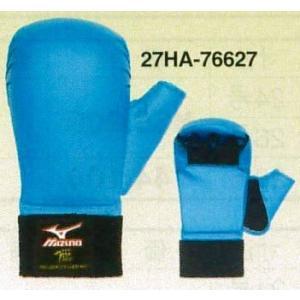 ミズノ 空手 拳サポーター(両手1組) ブルー(27) 23JHA76627|budouenshop