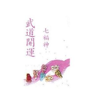 お守り 必勝七福神 クリスマスプレゼント お正月お祝い 武道開運グッズ 武道グッズ|budouenshop
