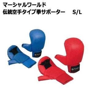 マーシャルワールド プロフェッショナルワークアウトグローブ 12oz 空手 ボッグシング グローブ |budouenshop