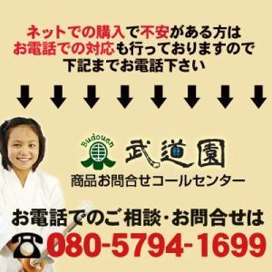木銃袋 茶帆布 剣道着/防具/竹刀/小手なら武道園 P12Sep14 budouenshop
