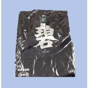 日本製剣道衣 碧 武州正藍染紺一重 日本製 剣道着 ウォッシュ加工 背継 綿100% |budouenshop