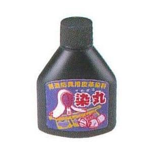染液 染丸 剣道着/防具/竹刀/小手なら武道園|budouenshop