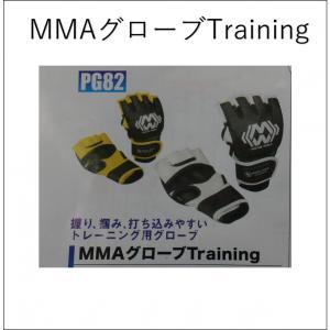 マーシャルワールド MMAグローブRraining 空手グローブ 剣道着/防具/竹刀/小手なら武道園|budouenshop