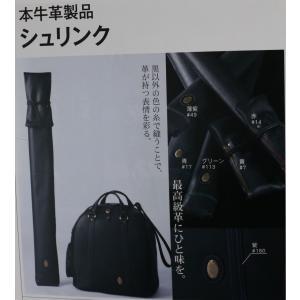 送料無料 宝船 高級竹刀袋 本革製 シュリンク 3本入|budouenshop