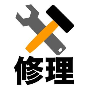 防具修理  修理 小手の内張替 片手分(片手:職人手縫・鹿革張り)|budouenshop