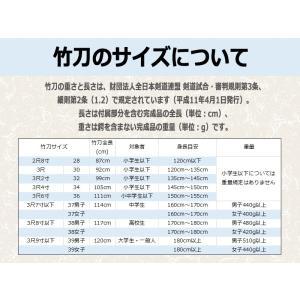 5本以上送料無料 剣道竹刀 古刀造り 39男子のみ SSPシール付き 仕組み完成品 練習 試合向き 激安剣道竹刀 budouenshop 10