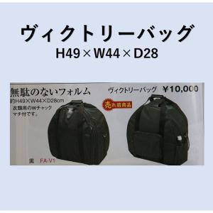 剣道防具袋 防具入れ 無駄のないフォルム ヴィクトリーバッグ 衣類用のWチャックマチ付きです |budouenshop