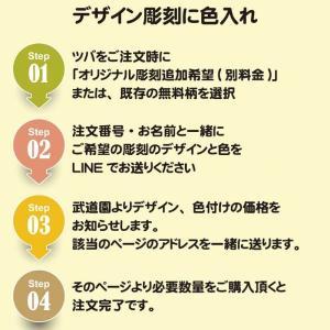 剣道ツバ 竹刀備品 オリジナルデザインも可能 高級本革鍔 厚さ 6-7mm鍔 口径 32mm 33mm 35mm  お祝い・プレゼント・記念品・卒業・入学に。 budouenshop 04