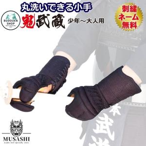 V-フライー小手・甲手 弊社オリジナル商品です、5ミリピッチ織刺し、柔軟性もあり、やわらかい素材で手...