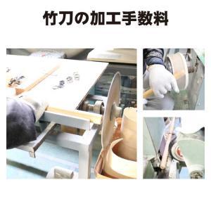 武道園 竹刀 加工 調整 当店でご購入頂いた竹のみ竹刀の長さ カット 柄太さ調整 加工料金|budouenshop