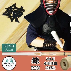 剣道竹刀 3本セット完成品 景品付き