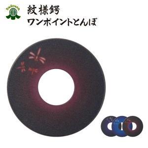 剣道 鍔 紋様ツバ とんぼ ワンポイント 青 エンジ 紫 M/L 武道園