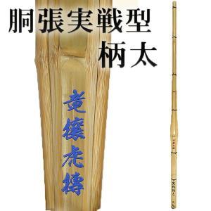 剣道 竹刀 実戦型 柄太 28mm 竹のみ 仕組み部品と一緒に購入すると完成品まで対応可能です 竜攘虎博 SSPシール付 39 武道園|budouenshop