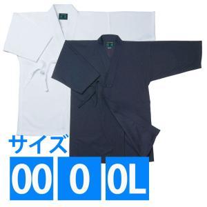 鍛錬 ジャージ刺子剣道衣00〜0L|budougukan
