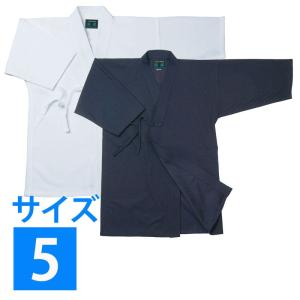 鍛錬 ジャージ刺子剣道衣5|budougukan
