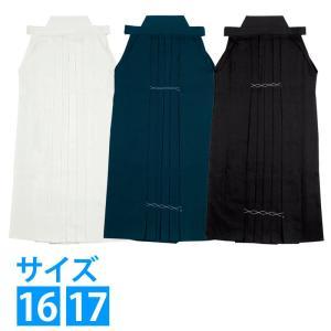 高級テトロン袴16〜17|budougukan