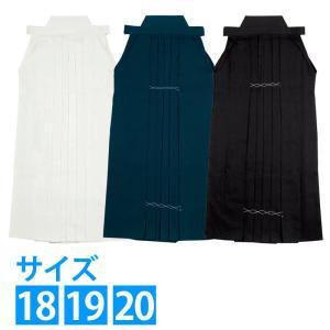 高級テトロン袴18〜20|budougukan