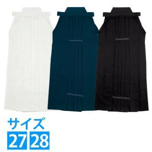 高級テトロン袴27〜28|budougukan