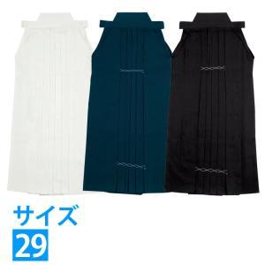 高級テトロン袴29|budougukan
