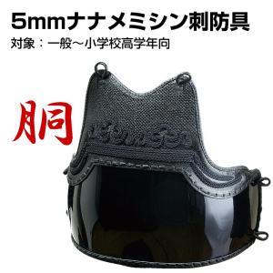 5mmナナメミシン刺胴 大・中 budougukan