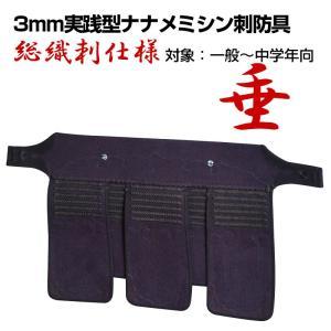 3mm実践型ナナメミシン刺垂 大・中|budougukan