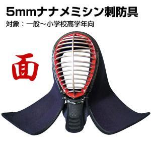 5mmナナメミシン刺面 大・中大・中|budougukan
