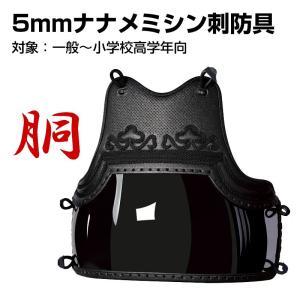 5mmナナメミシン刺胴 大・中大・中 budougukan