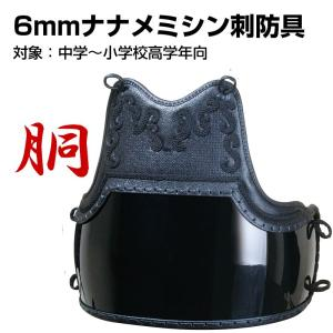 6mmナナメミシン刺胴 中・小・小小|budougukan
