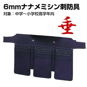 6mmナナメミシン刺垂 中・小・小小|budougukan