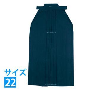 信義 上製袴#8800銀印22|budougukan