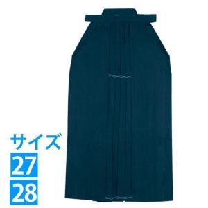 信義 上製袴#8800銀印27〜28|budougukan