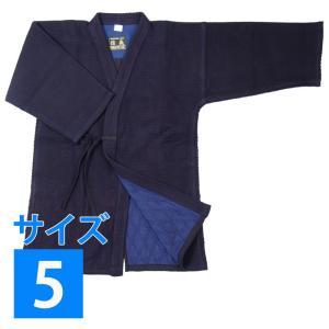 信義 特上ニ剣剣道衣 5|budougukan