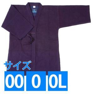 豪 特上一剣剣道衣00〜0L|budougukan