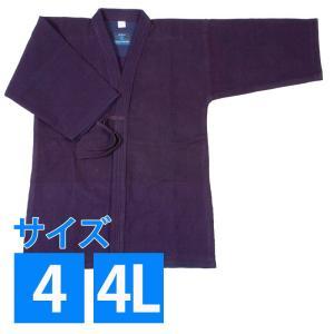 豪 特上一剣剣道衣4〜4L|budougukan